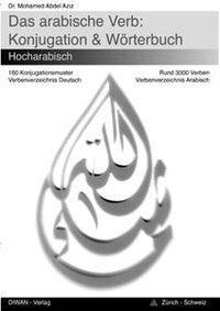 Das arabische Verb, Mohamed Abdel Aziz