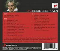 Das Beste: Beethoven - Produktdetailbild 1