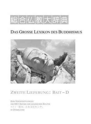Das Grosse Lexikon des Buddhismus