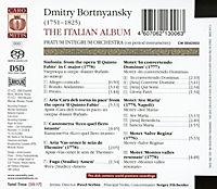 Das Italienische Album - Produktdetailbild 1