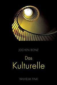 ebook Der Handel