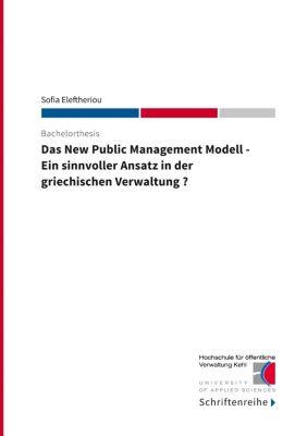 Das New Public Management Modell, Sofia Eleftheriou