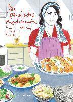 Das persische Kochbuch - Gabi Kopp |