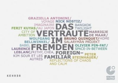 Foreign familiar to pdf