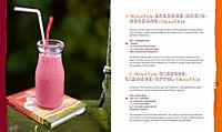 Das VW Camper Kochbuch - Produktdetailbild 5