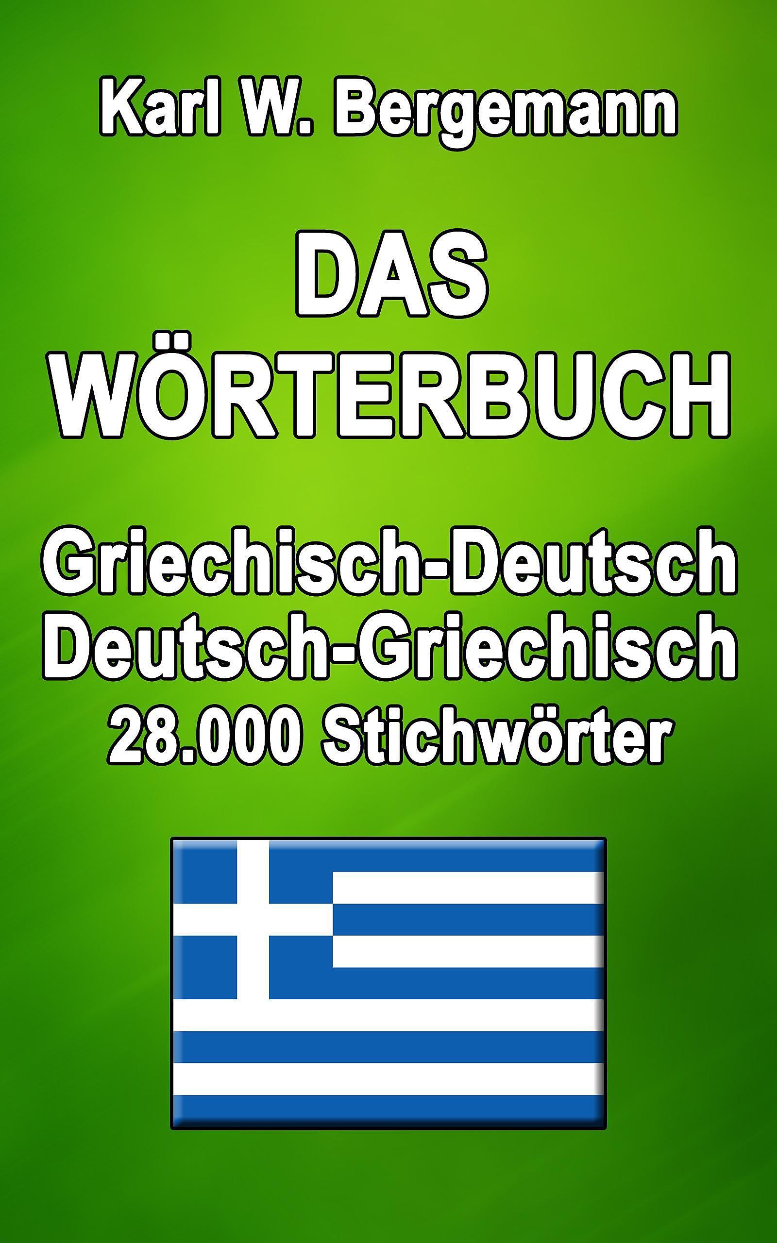 Das Wörterbuch Griechisch Deutsch Deutsch Griechisch Ebook