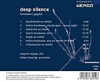 Deep Silence - Produktdetailbild 1