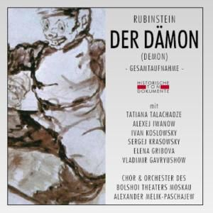 Der Dämon, Chor & Orch.D.Bolshoi Theaters