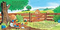 Der kleine Windelbär - Der kleine Saubär - Produktdetailbild 2