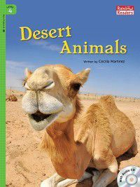 Desert Animals, Cecilia Martinez