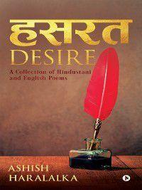Desire, Ashish Haralalka
