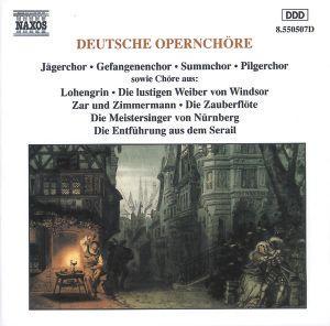 Deutsche Opernchöre, Diverse Interpreten