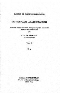 Dictionnaire arabe-francais  t.7, Collectif