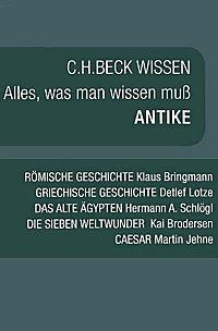 Die Antike Box, 6 Bde. - Produktdetailbild 1