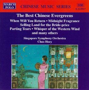 Die Besten Chines. Evergreens, Choo Hoey, So Singapur