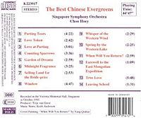 Die Besten Chines. Evergreens - Produktdetailbild 1