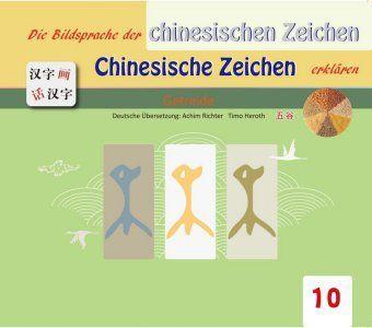 Die Bildersprache der chinesischen Zeichen, Chinesische Zeichen erklären: Getreide