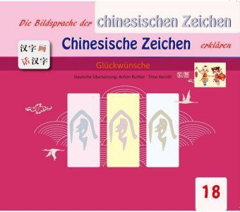 Die Bildersprache der chinesischen Zeichen, Chinesische Zeichen erklären: Glückwünsche