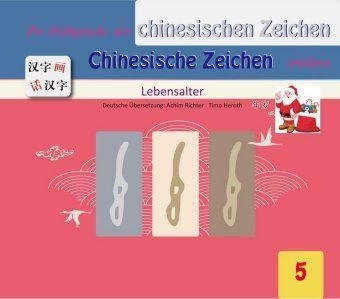 Die Bildersprache der chinesischen Zeichen, Chinesische Zeichen erklären: Lebensalter