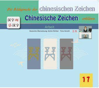 Die Bildersprache der chinesischen Zeichen, Chinesische Zeichen erklären: Arbeit