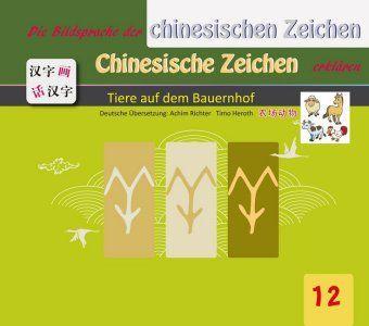 Die Bildersprache der chinesischen Zeichen, Chinesische Zeichen erklären: Tiere auf dem Bauernhof