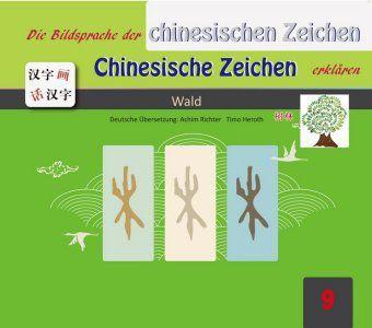 Die Bildersprache der chinesischen Zeichen, Chinesische Zeichen erklären: Wald