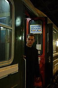 Die Bourne Verschwörung - Produktdetailbild 4