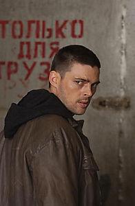 Die Bourne Verschwörung - Produktdetailbild 3