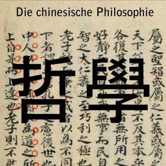 Die chinesische Philosophie, Audio-CD, Wilhelm Grube