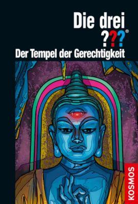 Die drei ???: Die drei ??? Feuriges Auge 3: Der Tempel der Gerechtigkeit (drei Fragezeichen), André Marx