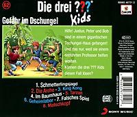 Die drei ??? Kids - Gefahr im Dschungel (Folge 62) - Produktdetailbild 1