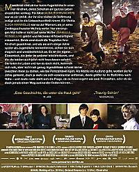 Die Einsamkeit der Primzahlen, DVD - Produktdetailbild 1