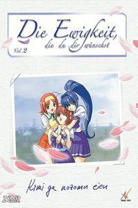 Die Ewigkeit, die du dir wünschst - Vol. 2