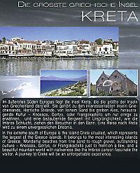 Die grösste Griechische Insel Kreta, DVD - Produktdetailbild 1
