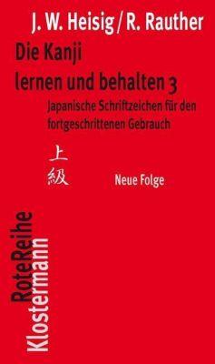 Die Kanji lernen und behalten, James W. Heisig, Robert Rauther