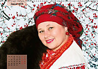 Die Seele der Ukraine. Soul of Ukraine.CH-Version (Wandkalender 2019 DIN A3 quer) - Produktdetailbild 1