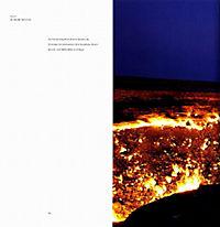 Die Wüsten der Erde - Produktdetailbild 7