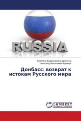 Donbass: vozvrat k istokam Russkogo mira, Svetlana Vladimirovna Drozhzhina