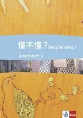 Dong bu dong?: 1./2. Lernjahr, Arbeitsheft m. Audio-CD