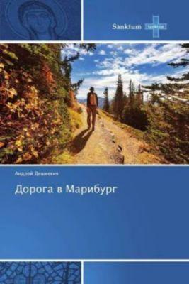 Doroga v Mariburg, Andrej Deshkevich