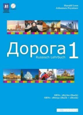 Doroga - Weg, Lehrbuch der russischen Sprache: .1 Lehrbuch, Harald Loos, Johannes Poyntner