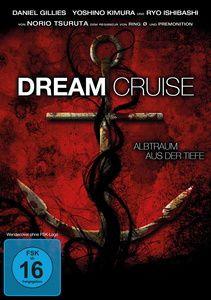 Dream Cruise - Albtraum aus der Tiefe, Koji Suzuki