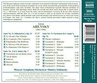 Drei Orchestersuiten - Produktdetailbild 1