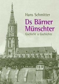 Ds Bärner Münschter, Hans Schmitter