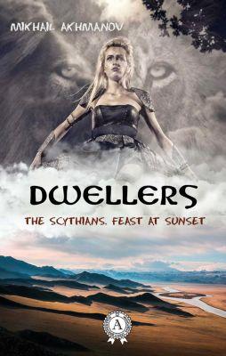 Dwellers: The Scythians. Feast at Sunset, Mikhail Akhmanov