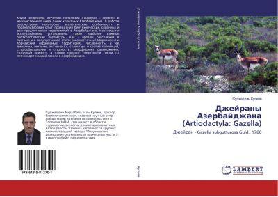 Dzhejrany Azerbajdzhana (Artiodactyla: Gazella), Sudzhaddin Kuliev