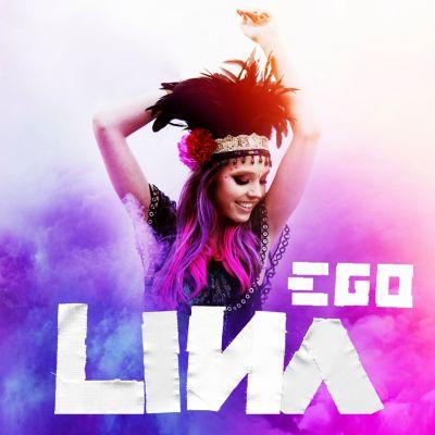 Ego, Lina