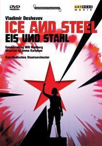 Eis Und Stahl, Humburg, Taruntsov, Toneeva