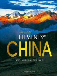Elements Of China (Picture Album) 中国(画册)), Laurence J. Brahm