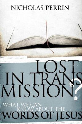 Elm Hill: Lost In Transmission?, Nicholas Perrin